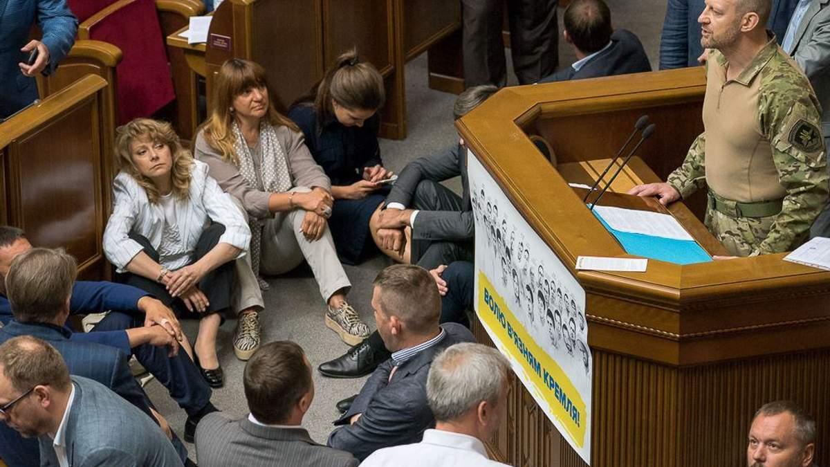 Сидячий протест в Верховной Раде