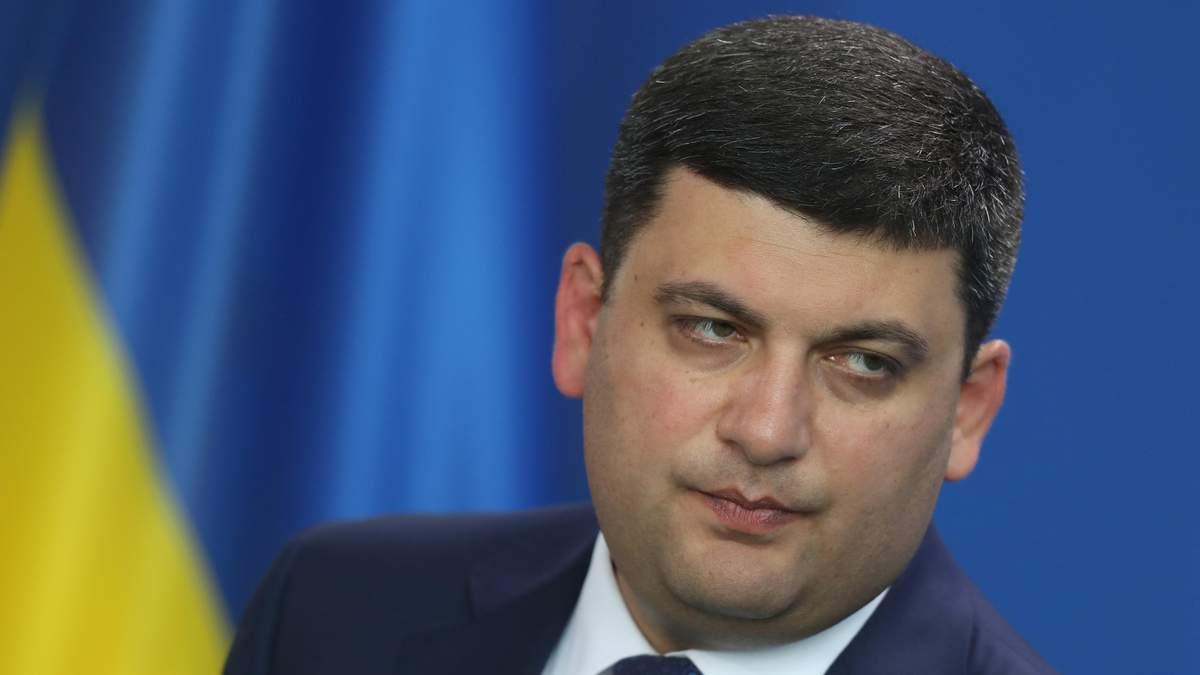 Гройсман зробив заяву щодо газових махінацій Тимошенко