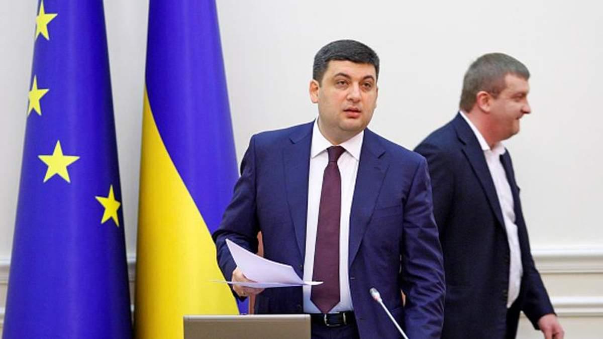 Гройсман розповів про політичну кризу в Україні