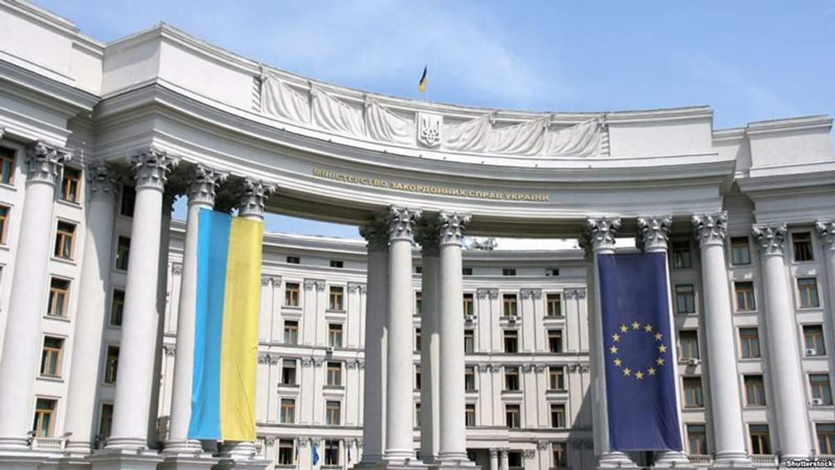 У МЗС України прокоментували заклик Сенату Польщі визнати Волинську трагедію геноцидом