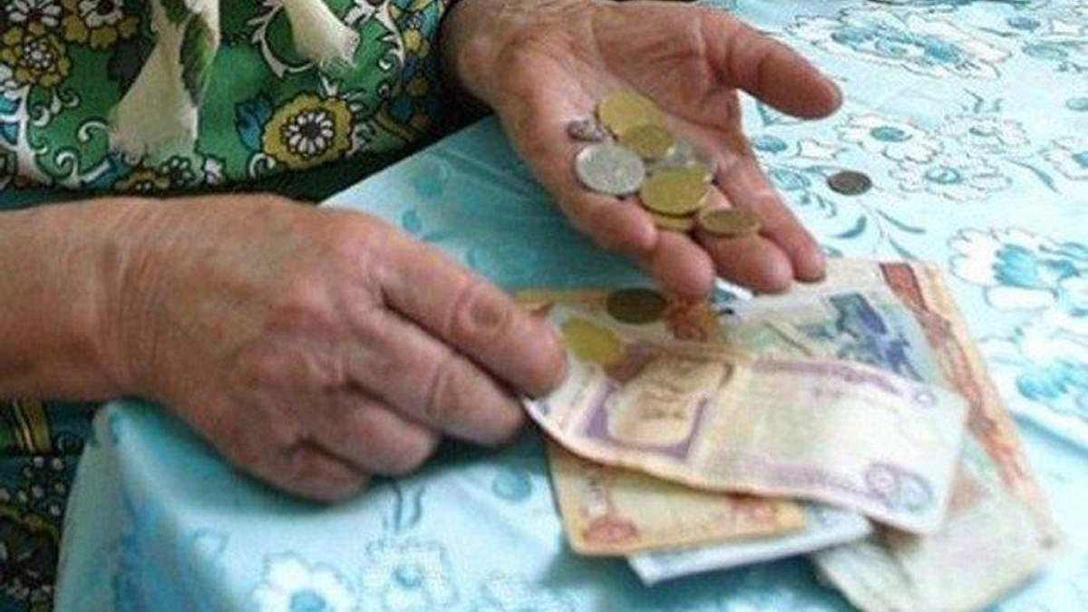Когда в Украине повысятся пенсии?