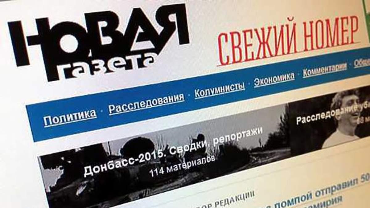 """Журналіст """"Нової газети"""" відреагував на скандал через сюжет із зони АТО"""
