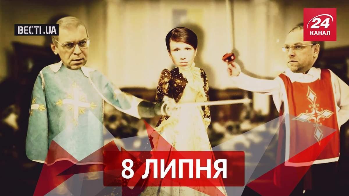 Вєсті.UA. Порошенко користується людьми Януковича. За що б'ються депутати