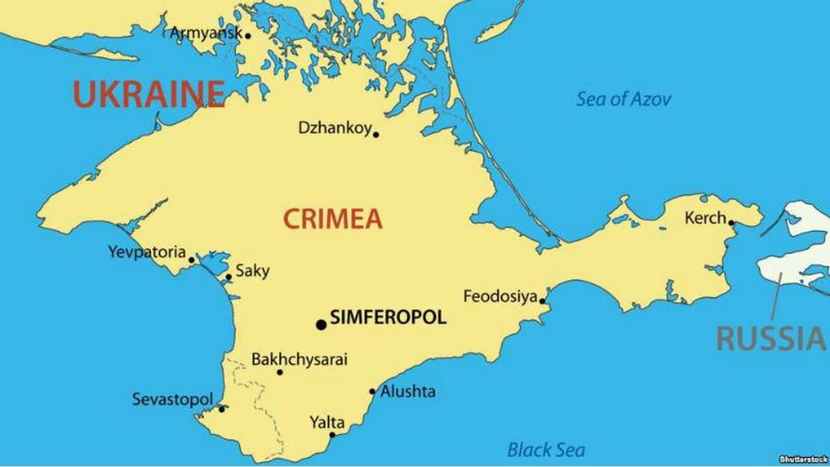 У німецькому відомстві пояснили, чому назвали Крим російським