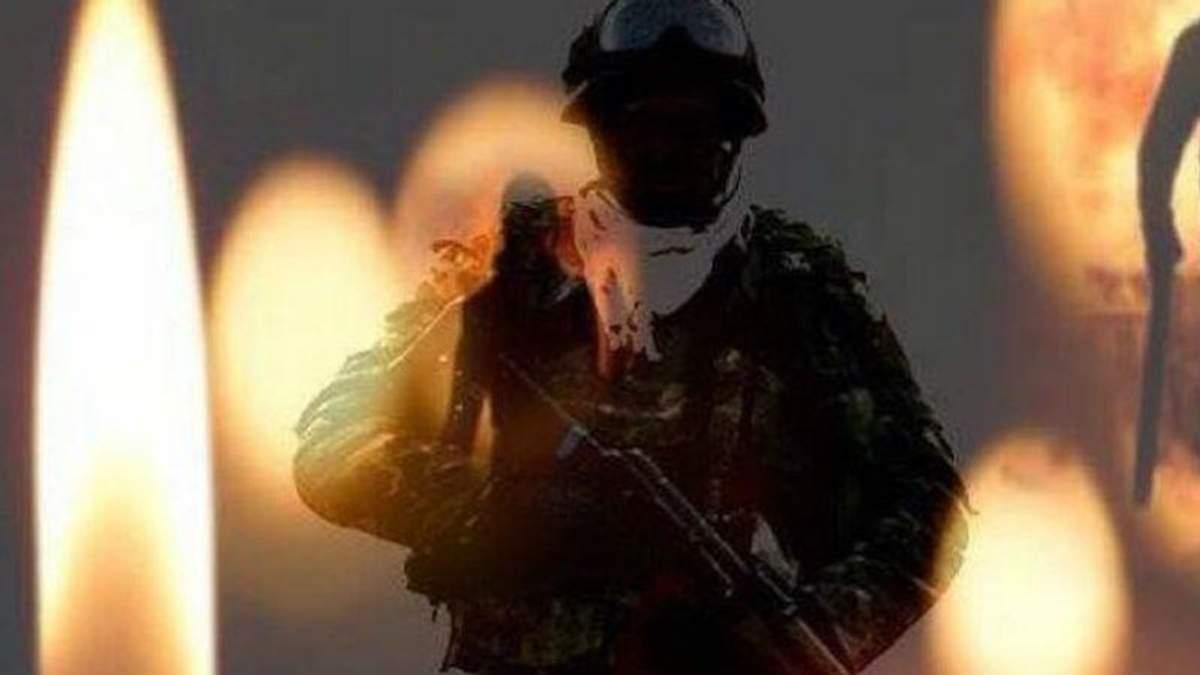 Україна втратила ще одного героя – у Порошенка принесли співчуття родині
