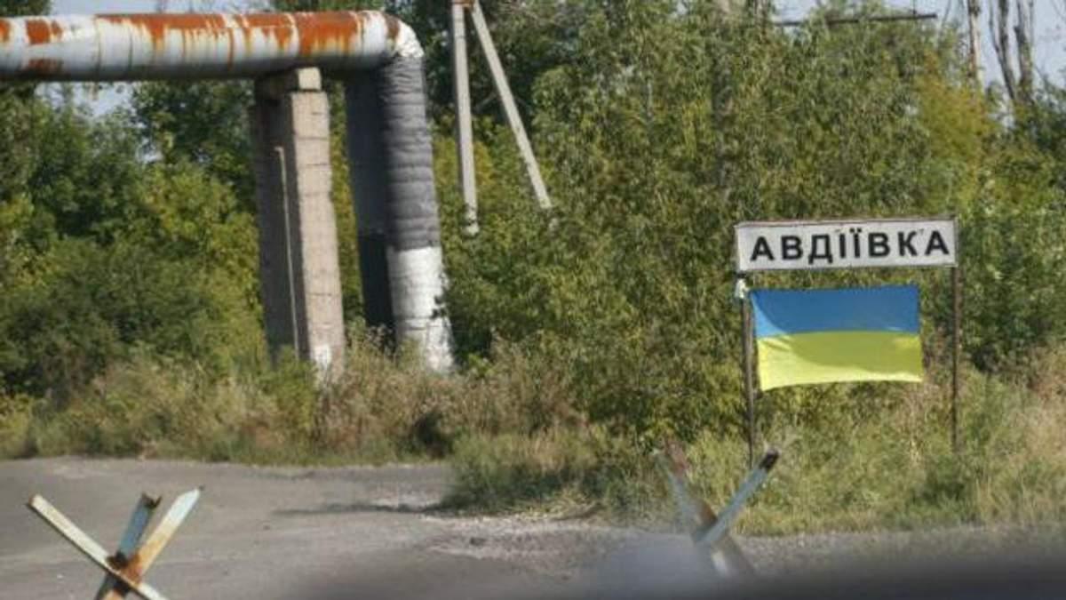 Бойовики зазнали серйозних втрат у районі Авдіївки