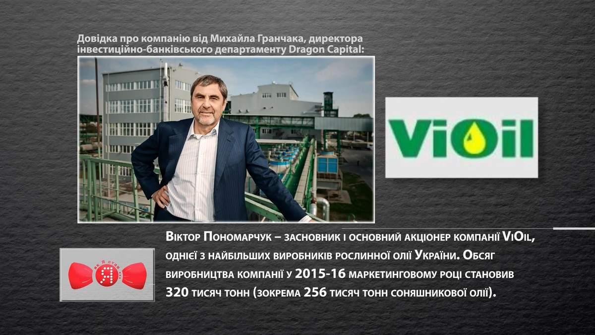Как украинец смог основать одно из крупнейших производств растительного масла