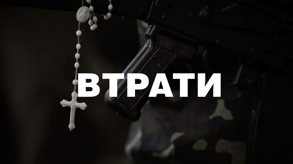 На Банковой подтвердили ужасные потери в рядах украинских воинов
