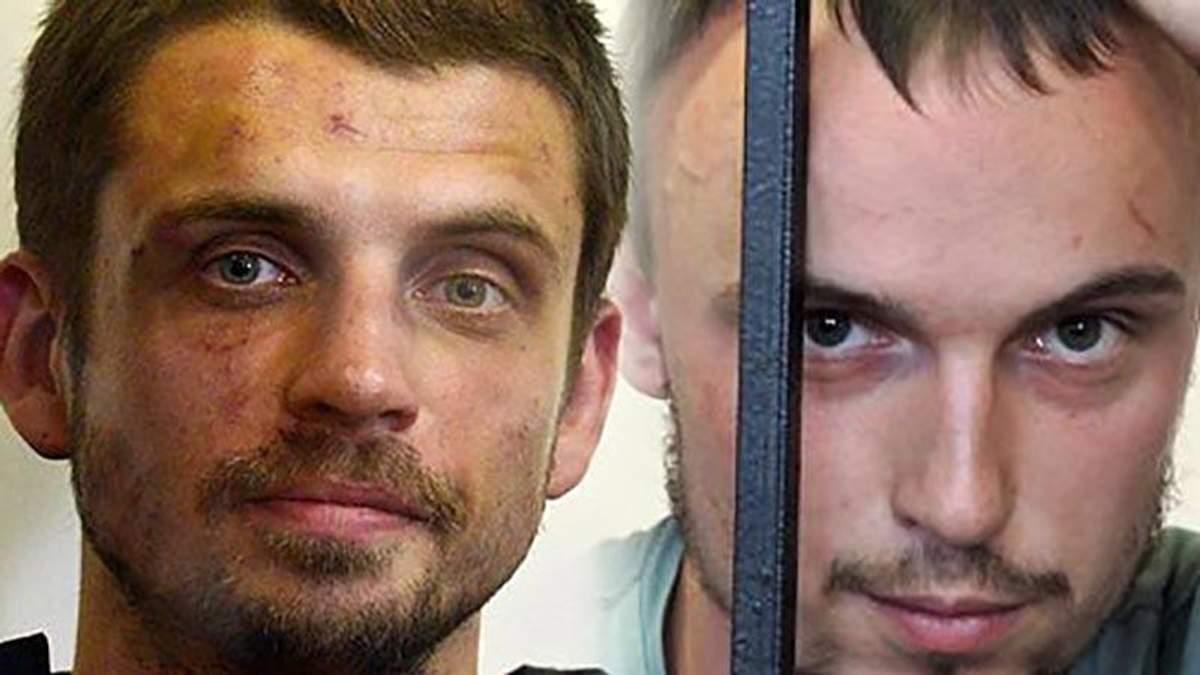 Правоохранители избили Медведько, Полищука и их адвокатов