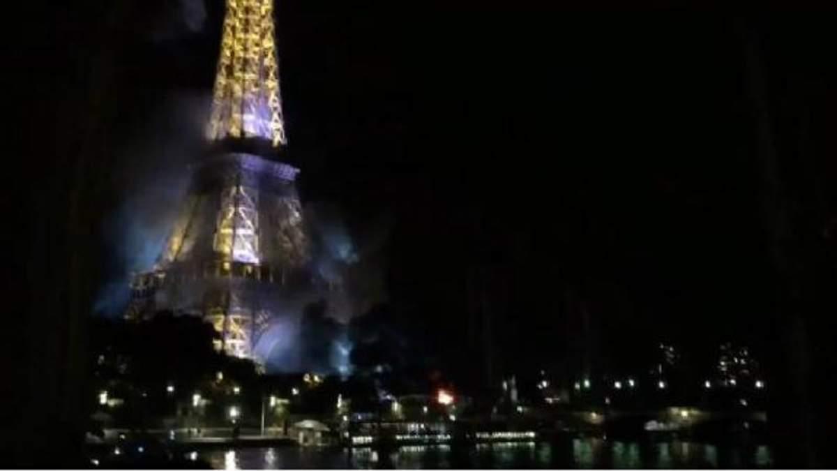 Полиция Парижа успокаивает: пожар возле Эйфелевой башни погасили