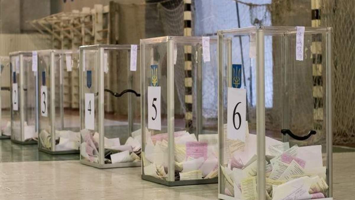 Вибори проходили у 7 округах
