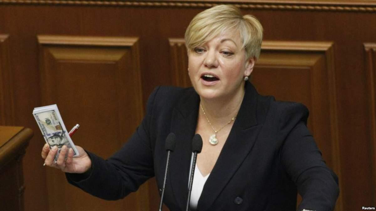ГПУ засекретила участие Гонтаревой в отмывании денег Януковича, – СМИ
