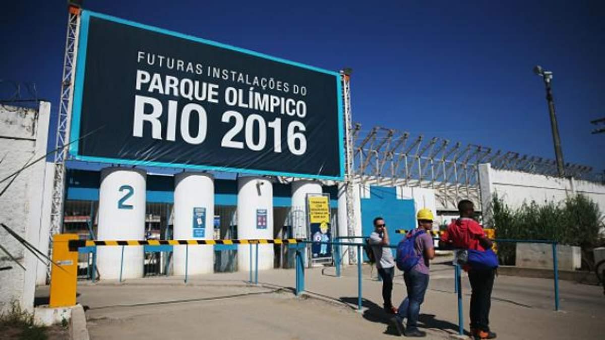 На Олімпіаді в Ріо готувались теракти