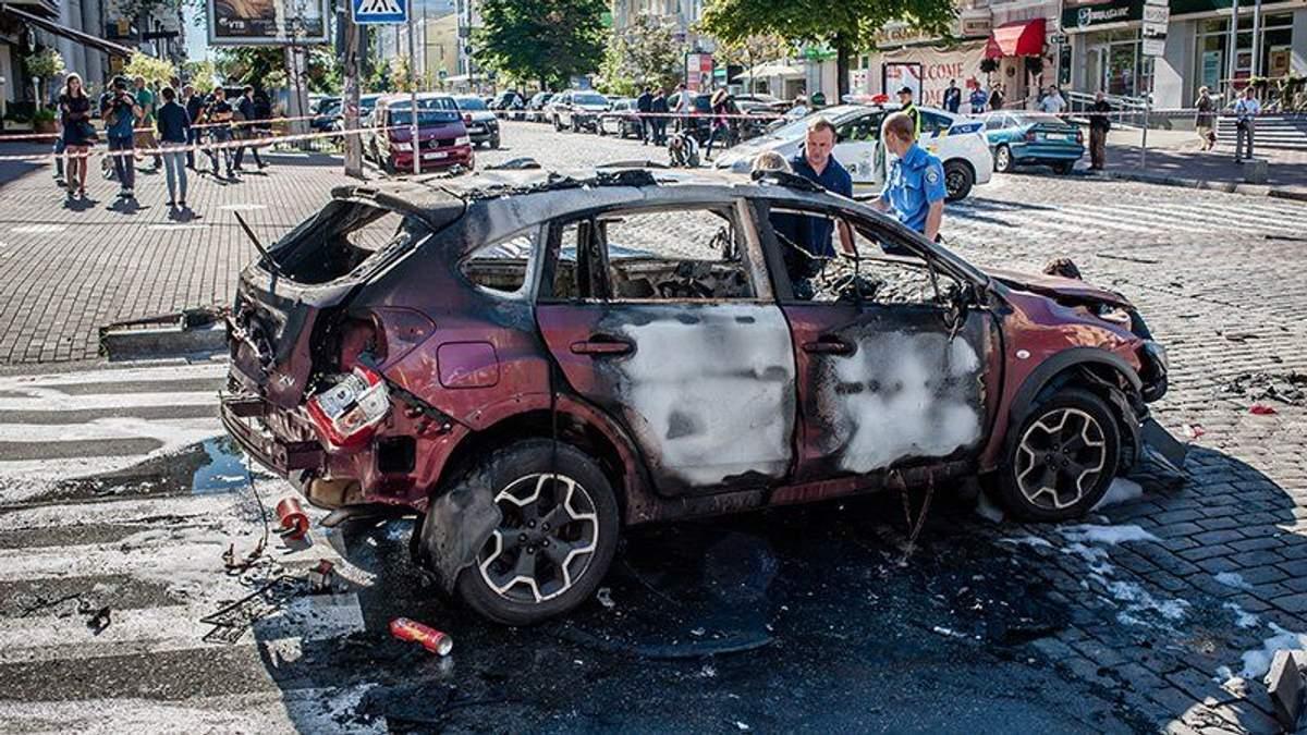 Машина, на якій їхав Павло Шеремет, після вибуху