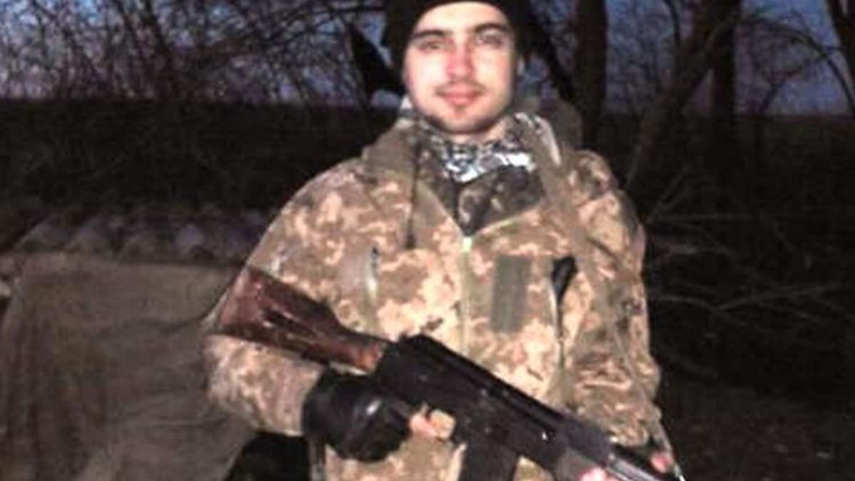 Український військовий Богдан