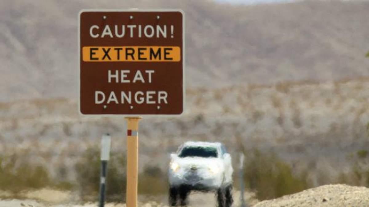 На Земле зафиксировали новый температурный рекорд