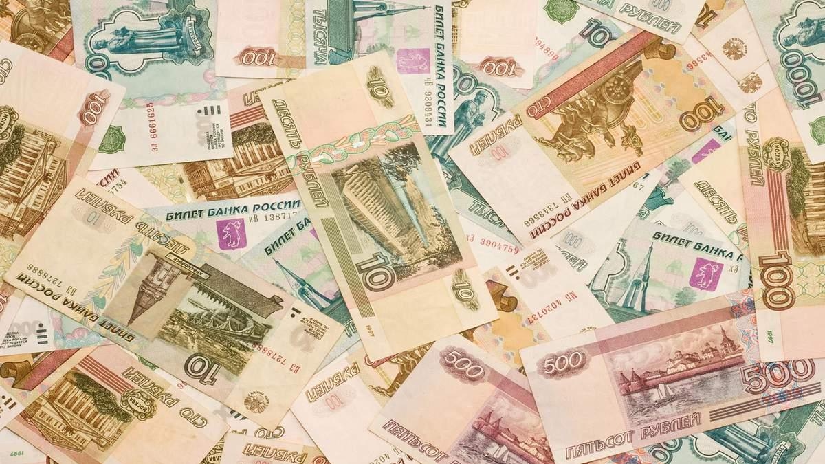 Что оказывает влияние на курс российской валюты? - 28 липня 2016 - Телеканал новин 24