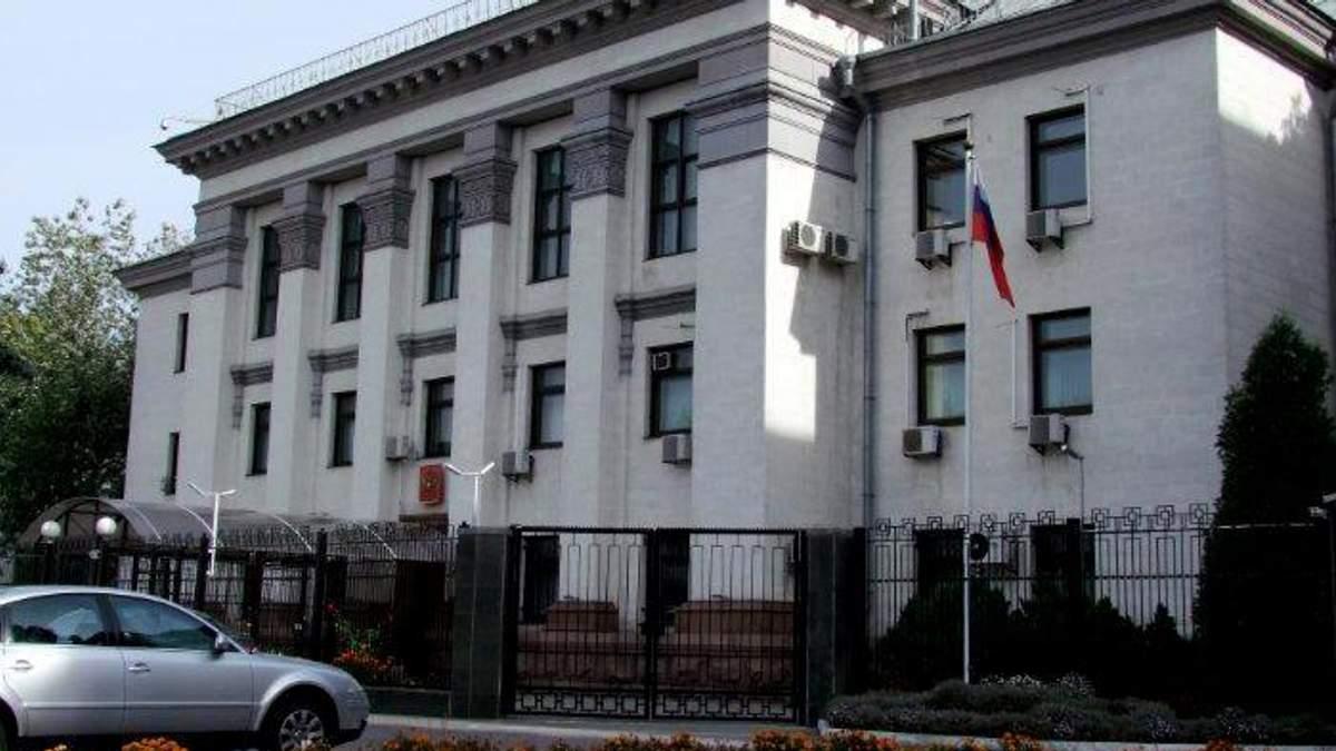 У Росії скликають екстрене засідання щодо дипломата для України