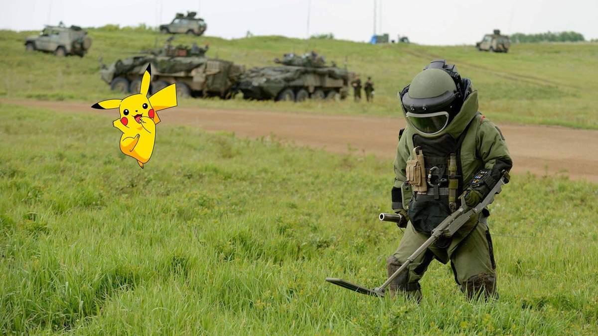 Игры в Pokemon Go могут привести и на минное поле