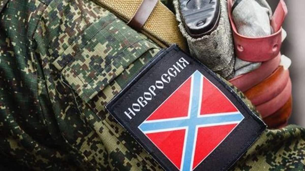 """Бойовик із """"ЛНР"""" отримав три роки за участь у терористичній діяльності"""