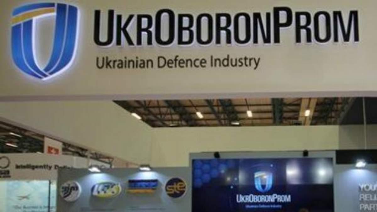 """В """"Укроборонпромі"""" озвучили ймовірні причини вибуху на Сумщині"""