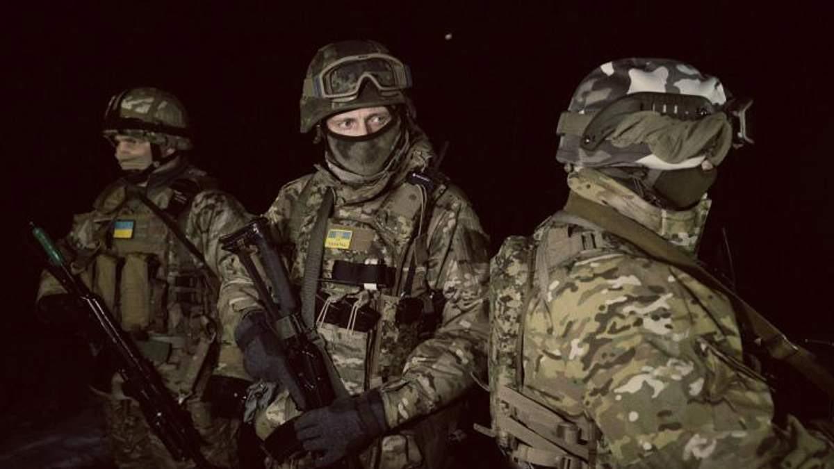 Українські спецпризначенці отримали державні нагороди