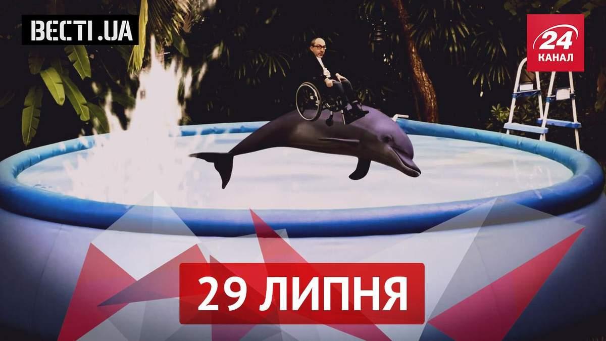 """""""Вєсті.UA"""": Що об'єднує Кернеса і дельфінів. Саакашвілі хоче переробити Україну на Китай"""