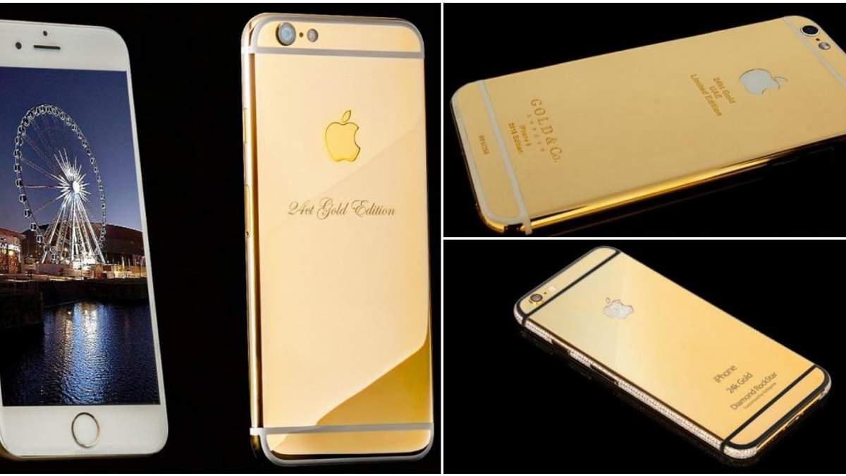 Топ-5 найдорожчих iPhone