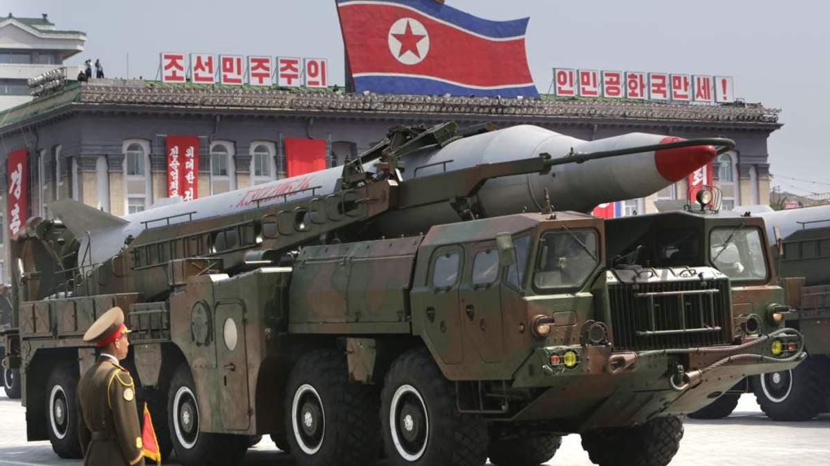 Ядерна зброя Північної Кореї