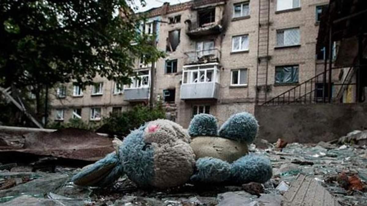 Зруйноване місто на Донбасі