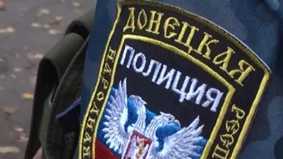 """В """"ДНР"""" разогнали и серьезно избили участников пикета"""