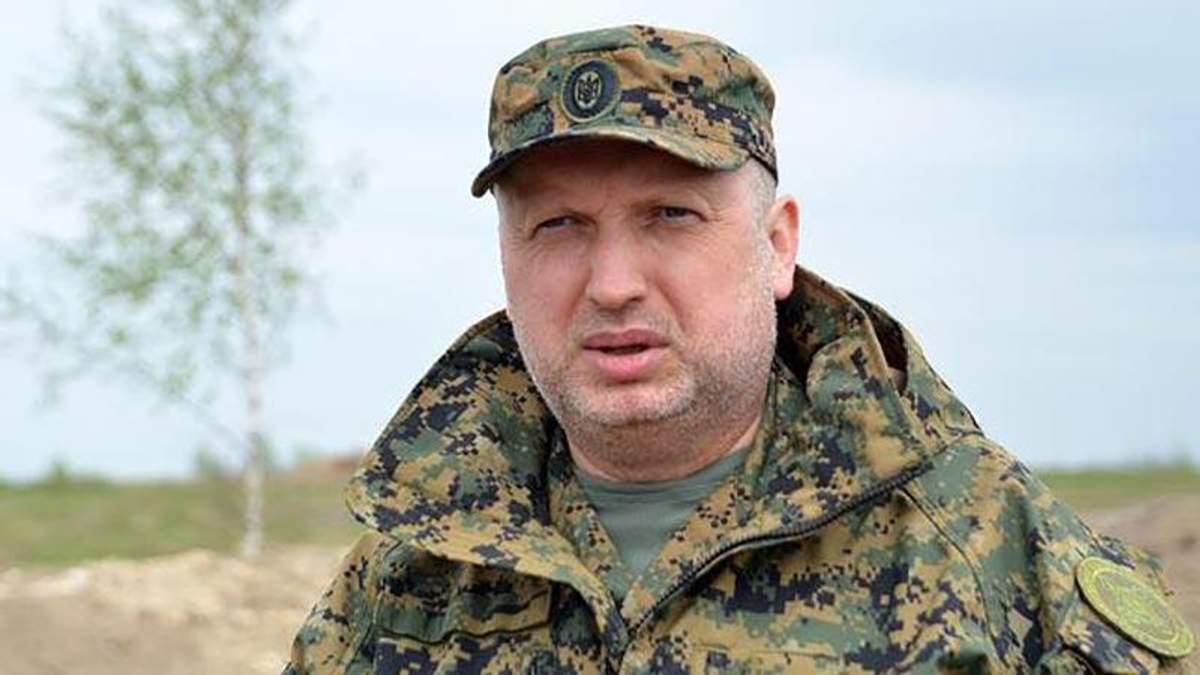 Турчинов зробив заяву щодо мобілізації