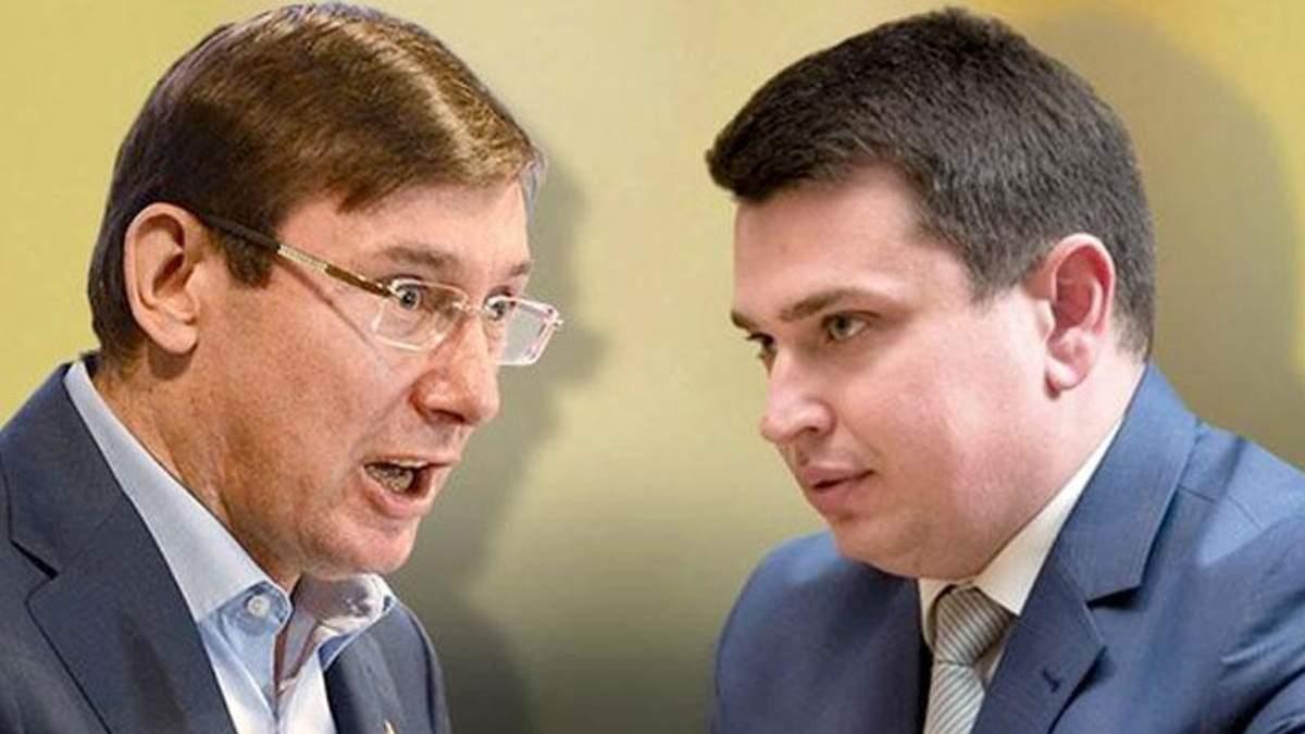 Артем Ситник та Юрій Луценко