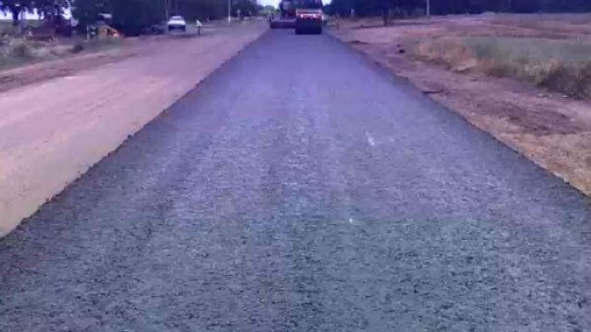 Відремонтована дорога