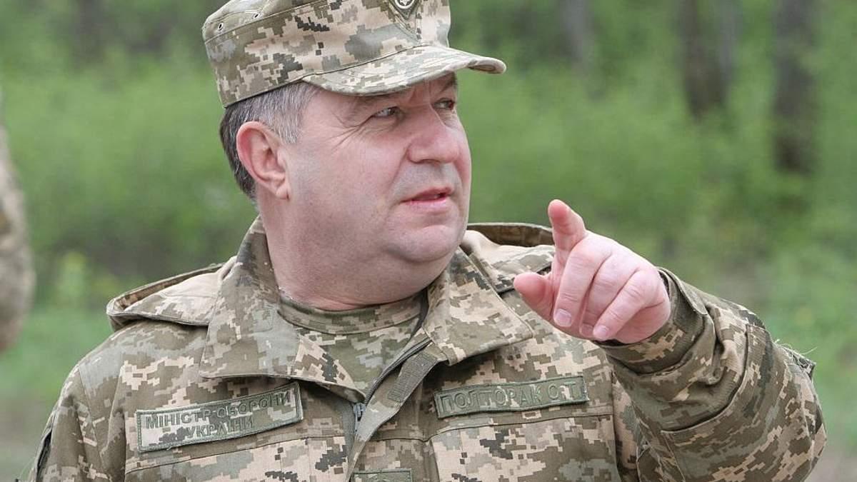 Росія відкрила справу проти Полторака