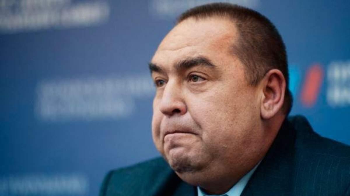 Фотофакт: у Плотницкого под носом устроили проукраинскую акцию