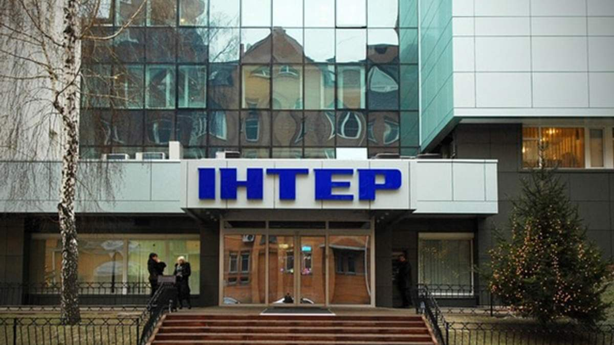 """Активісти підпалили будівлю """"Інтера"""""""
