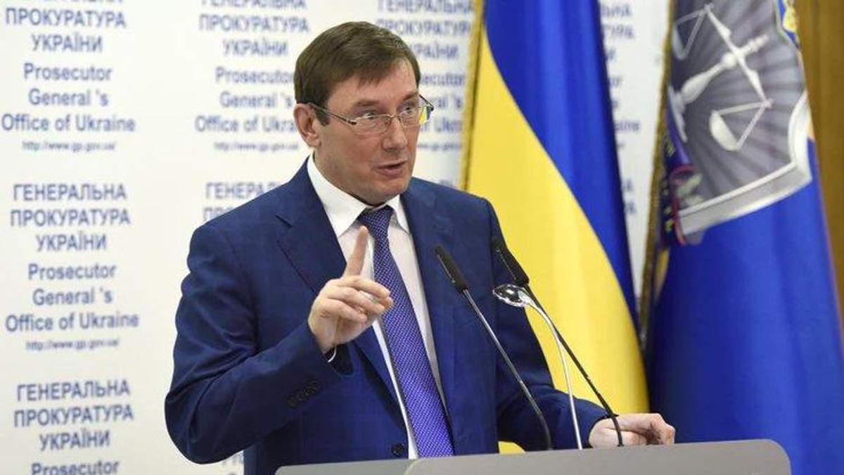 """Луценко договорился с Кипром о расследовании краж """"семьи"""""""