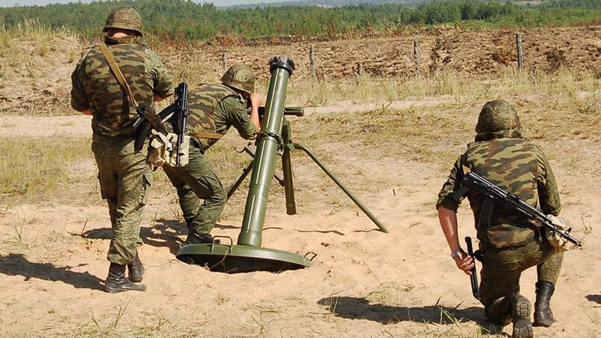 Окупанти гатили по українцях з мінометів калібру 120 мм