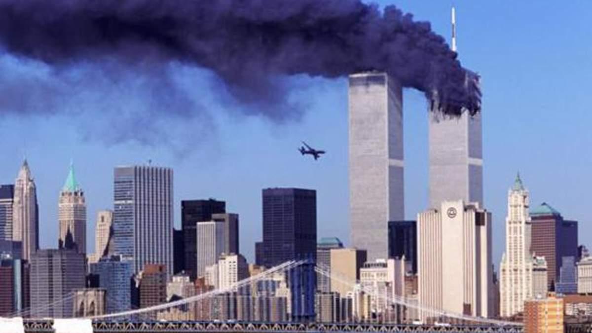 Теракт 9/11