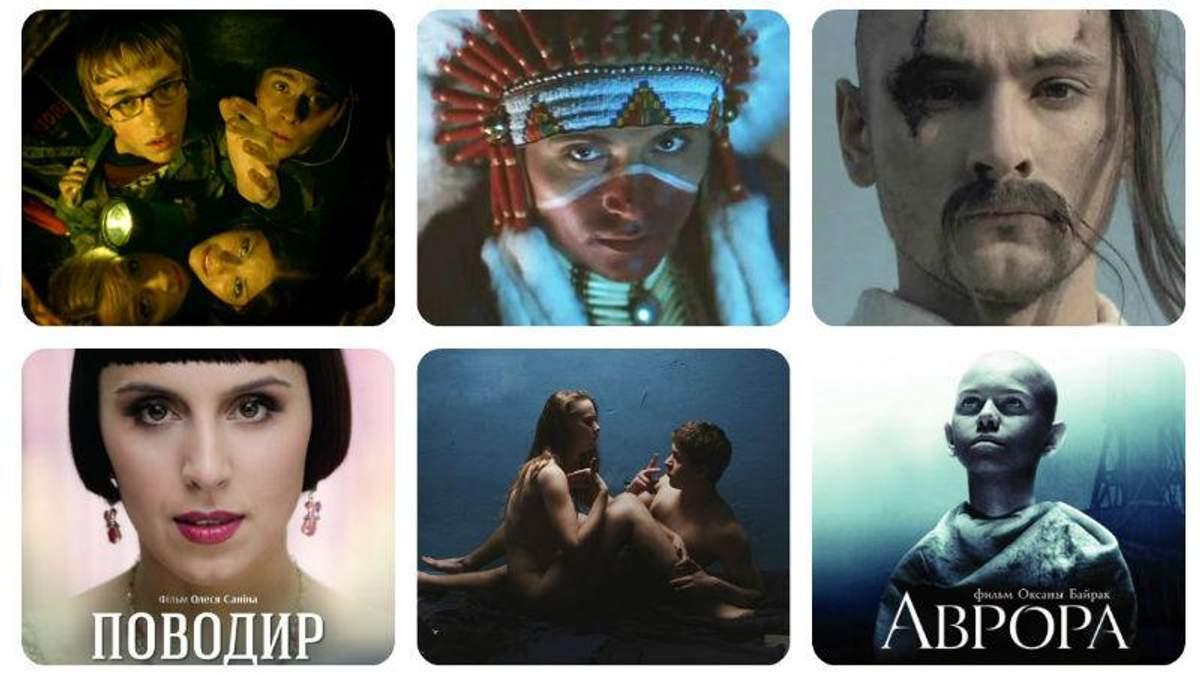 До міжнародного дня кіно. 10 українських фільмів, що справді заслуговують на увагу