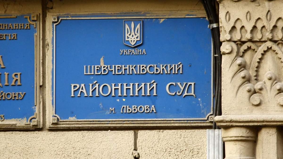 Великобританія допоможе Україні реформувати судову систему