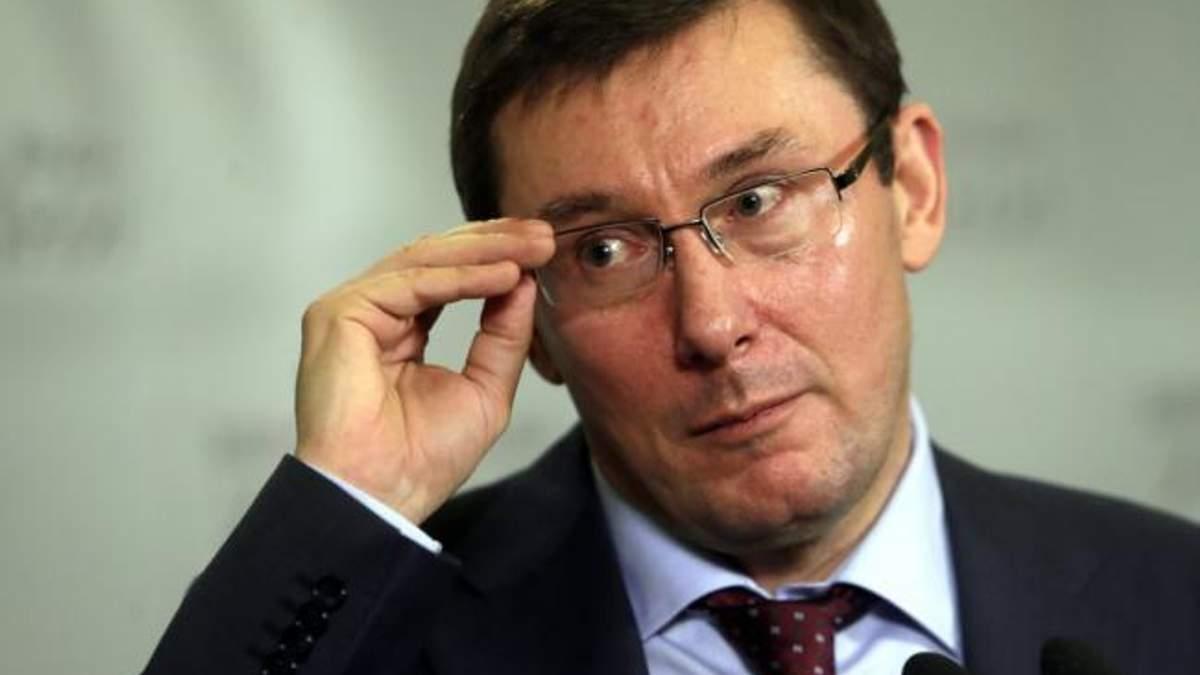 Одкровення від Луценка: про наміри і результати нового генпрокурора