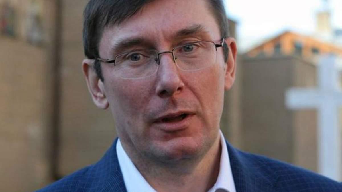 Луценко рассказал, кому повысят зарплату на 70%