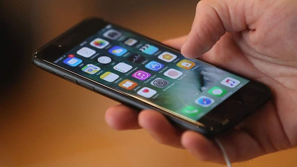 Закарпатські митники конфіскували партію iPhone 7