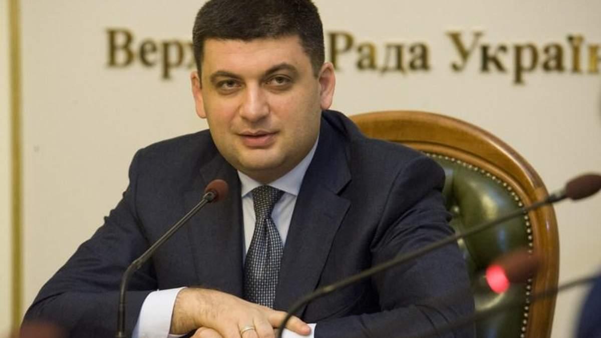 Гройсман розповів, як перевірятимуть українські дороги