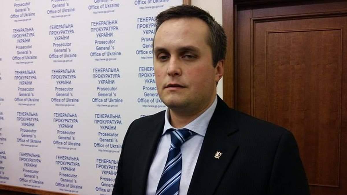 Фамилии Авакова не будет в результатах дела по рюкзакам для МВД, – Холодницкий