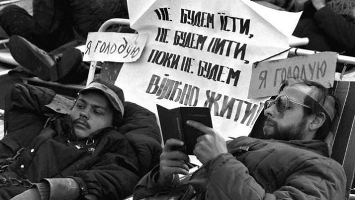 Революция на граните в Киеве в 1990 году