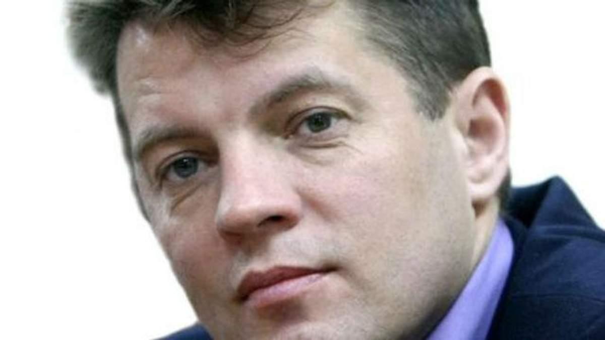 У Москві кинули за ґрати українського журналіста
