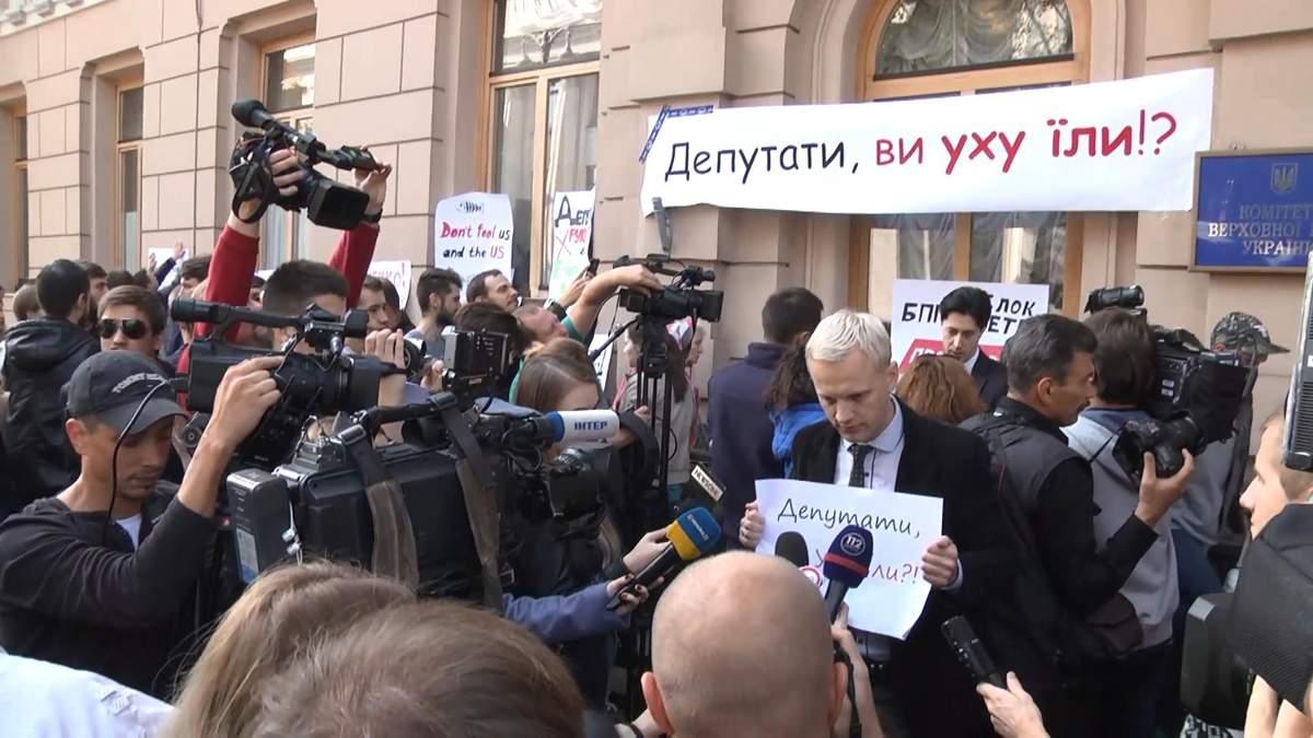 Активісти пікетують Раду через саботаж боротьби з корупцією